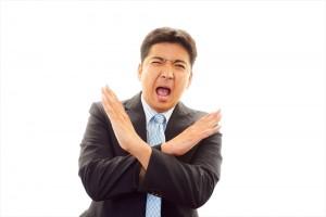 個人再生 自己破産 親からの借金